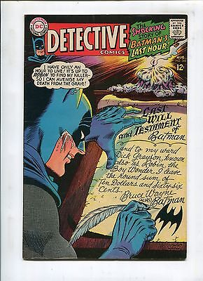 Detective Comics #366 - The Round-Robin Death Threats! - (Fn/vf) 1967