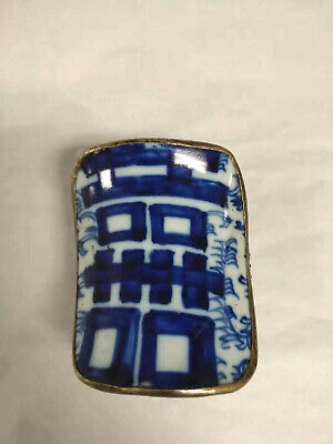 Blue & White Double Happiness Porcelain Shard Jewelry Box 73-198