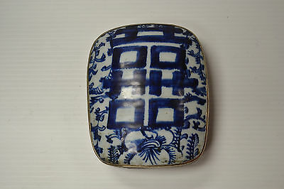 Large Blue & White Double Happiness Porcelain Shard Jewelry Box 73-200
