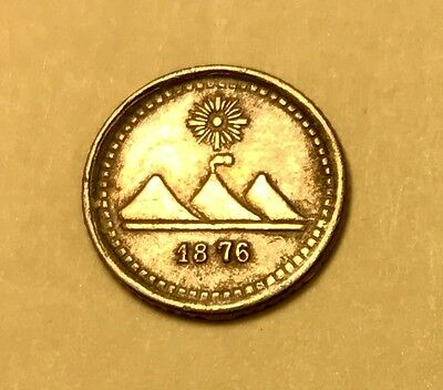 Guatemala - 1/4 Real - 1876 - KM-146 - Uncirculated - Tiny Silver Coin