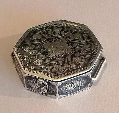 Islamic Koran Amulet Box Antique 19thC Silver niello Jewelry Quran case