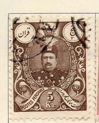 Middle East 1908-09 Ali Mirza Issue Fine Used 5kr. 139907