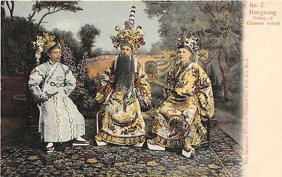 HONG KONG, CHINA, 3 SEATED CHINESE ACTORS, H.K. PICTORIAL PC CO PUB #2 c. 1902