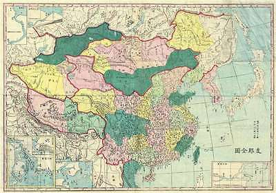 1880 Kishida Ginkaku Map of China and Korea