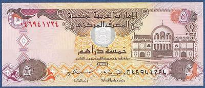 2004/AH1425 UNITED ARAB EMIRATES (UAE), 5 DIRHAMS, P26a, CRISP HIGH GRADE NOTE