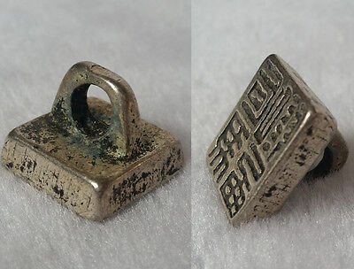 Seal Tibet silve Collectables! Dynasty Old Chinese Tong Zhi Stamp Rare
