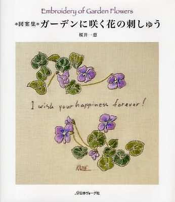 EMBROIDERY OF GARDEN FLOWERS - Japanese Craft Book