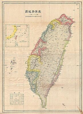 1900 Meiji Japanese Map Of Taiwan / Formosa