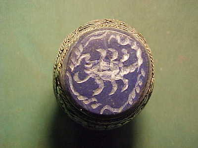 Near Eastern hand crafted intaglio ring lapis lazuli stone (scorpion)1700-1900