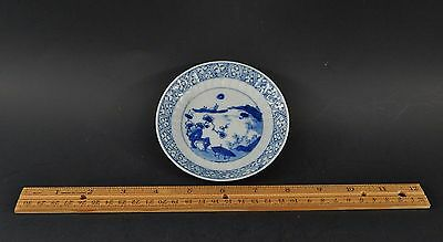 "Antique Chinese Export Blue & White Kangxi Saucer Blue Mark 4 3/8"" Circa 1720"