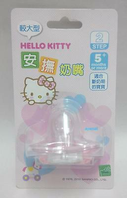 Sanrio Hello Kitty baby/kid silicone pacifier/soother w/cover-elder