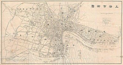 1932 or SHOWA 7 BILINGUAL STREET MAP OF SHANGHAI CHINA