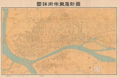 1938 or SHOWA 13 JAPANESE MAP of GUANGZHOU/CANTON CHINA