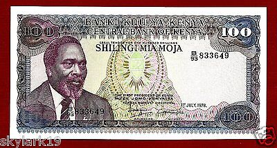 Kenya 100 Shilingi P18 Unc 1978 Series B/93 Mzee Jomo Kenyatta, Statue And Tower