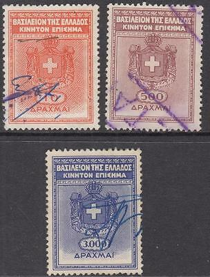 Greece General Revenues Kiniton Episima Bft #514//519 3 used stamps 1946 cv $16