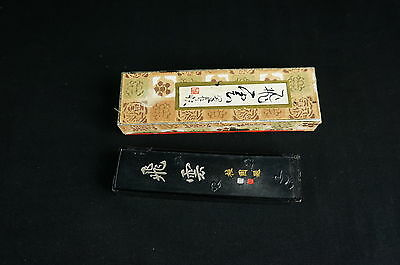 """Great Chinese Vintage Ink Stone Calligraphy Tool w/box 5"""" [Y8-W6-A9-E9]"""