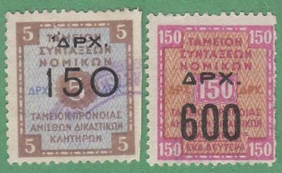 Greece Lawyer Pensions Nomikon Revenues Bft #15-16 used surcharges 1943 cv $22