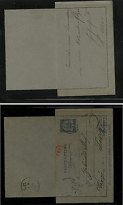 Tunisia  postal letter card to Germany  registered              MS0206
