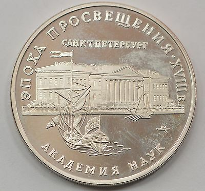 1992 Russian 3 Roubles *St. Petersburg Academy of Science* Silver Foreign Coin
