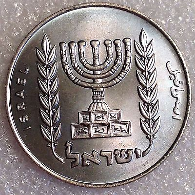 Israel 1/2 Lirah 1969? Great Coin Low Mintage!