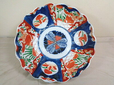 Japanese Imari Bowl Large Size w Blue Petals in Center