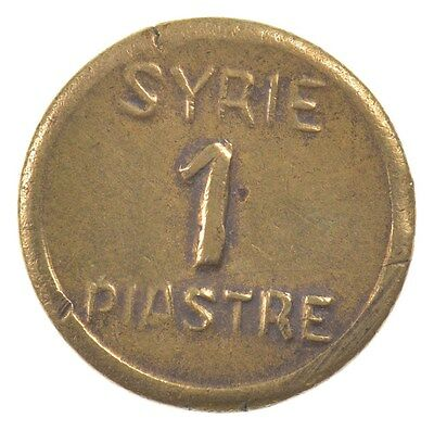 ND (World War II Era) Syria 1 Piastries KM#77 *5044