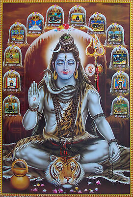 LORD SHIVA, SHIV LINGAS LINGAMS - Big Size POSTER (20x30 Inches)