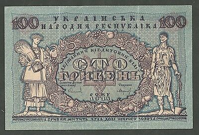 1918 Ukraine 100 Hyrvsn Currency Note Pick 22 Paper Money
