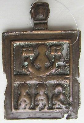ANTIQUE 1700s BRONZE RUSSIAN HANGING ICON OF SELECTED SAINTS