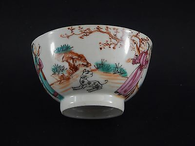 Antique 18th Century Chinese Famille Rose Mandarin Bowl with Dog and Owl 3.5""