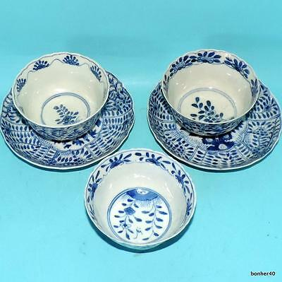 Chinese Antique Under Glazed Blue White Porcelain Kangxi Qianlong Cups Saucers