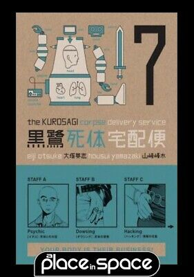 Kurosagi Corpse Delivery Service Vol 07 - Softcover