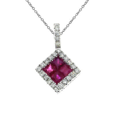 """14K White Gold Ruby Princess Pendant with 18"""" Chain"""