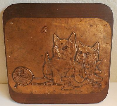 """Vintage Copper Cat Plaque Wall Hanging 8"""" x 8"""" Wood Backing Kittens Playing Yarn"""