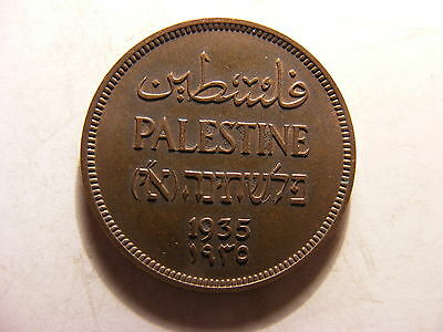 Palestine Mil, 1935, UNC with a little luster