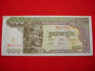 BANQUE NATIONALE DU CAMBODGE 100 RIELS *Circulated*