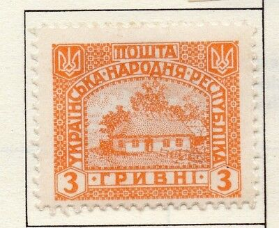 Ukraine 1918-20 Early Issue Fine Mint Hinged 3k. 146547