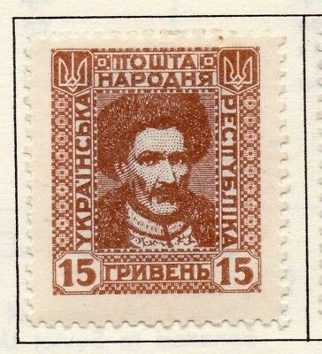 Ukraine 1918-20 Early Issue Fine Mint Hinged 15k. 146552