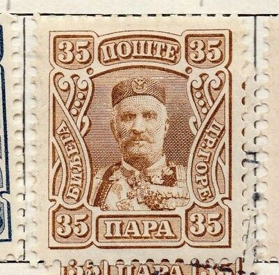 Montenegro 1905 Early Issue Fine Mint Hinged 35pa. 147319