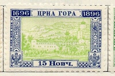 Montenegro 1896 Early Issue Fine Mint Hinged 15n. 147353