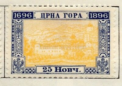 Montenegro 1896 Early Issue Fine Mint Hinged 25n. 147355