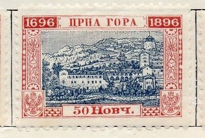 Montenegro 1896 Early Issue Fine Mint Hinged 50n. 147357