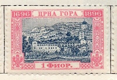 Montenegro 1896 Early Issue Fine Mint Hinged 1fl. 147358
