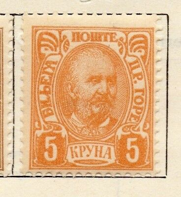 Montenegro 1902 Early Issue Fine Mint Hinged 5kr. 147364