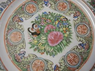 """Antique Chinese Cabbage Rose 9 3/4"""" Plate"""