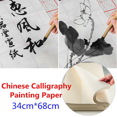 Au 100* Chinese Calligraphy Painting Rice Paper 34cm*68cm Sumi-E Xuan Art Write