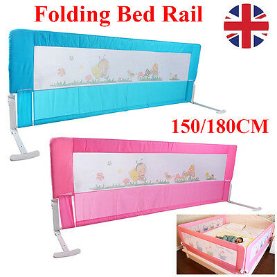 150 180cm Baby Child Toddler Bed Rail Safety Protection Guard Folding Pink Blue