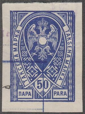 Serbia German Occ imprinted Gen Revenue used 50p Arms removed type of 1941