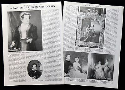CHRISTINA ROBERTSON SCOTTISH PAINTER ARTIST 2pp ILLUSTRATED ARTICLE 1977