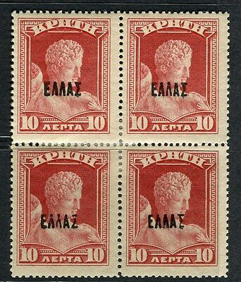 CRETE;  1908 early Greece Optd. issue Mint hinged Block of 10l. value